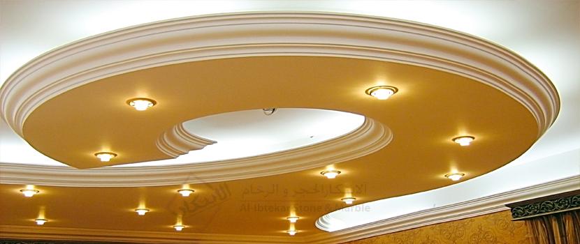 Al Ibtekar Stone Amp Marbel Gypsum Project Works Qatar